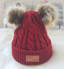 Infant Toddler Beanie Woolen Hat Pure Color Winter Twist Double POM POM Wool Knitted Hat for 1-3 Years Old ESG13428